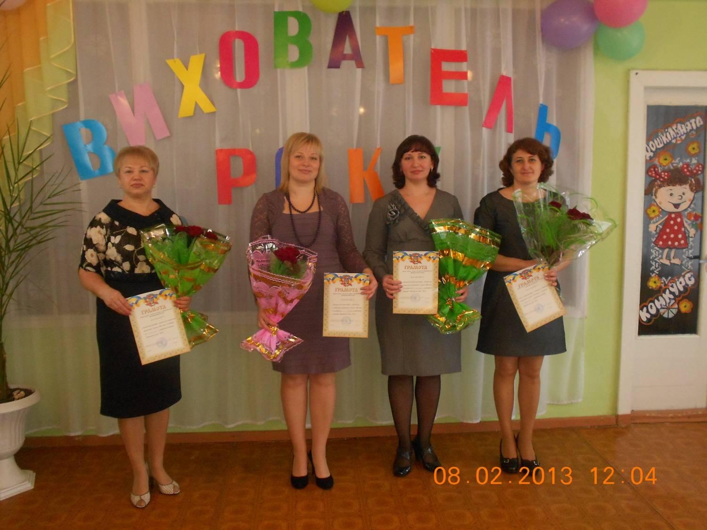 Районний конкурс вихователь року